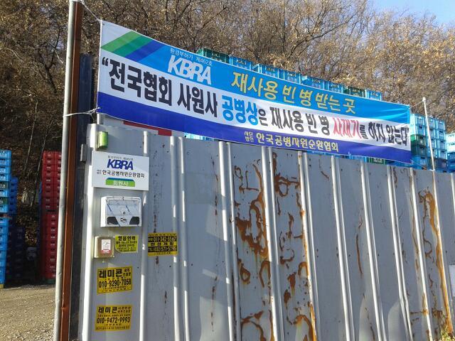 인천삼흥공병.jpg
